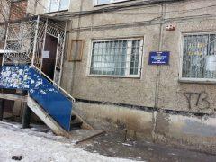 ОВМ ОП №10 МУ МВД России «Красноярское»