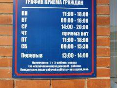 ОВМ ОП № 3 УМВД РФ по городу Владикавказу (по обслуживанию Северо-Западного района города Владикавказа)