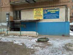 ОВМ ОП №3 УМВД России по Самаре в Советском районе