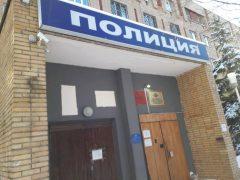 ОВМ ОП №4 УМВД России по Самаре в Октябрьском районе