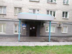 ОВМ ОП № 5 УМВД РФ по городу Екатеринбургу