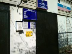 ОВМ ОП №5 УМВД РФ по Советскому району Владивостока