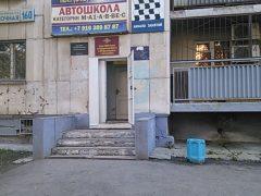 ОВМ ОП № 7 УМВД РФ по городу Екатеринбургу
