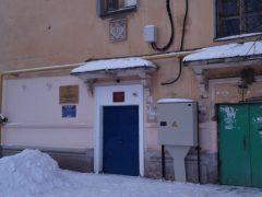 ОВМ ОП №7 УМВД России по Самаре в Куйбышевском районе