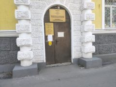 ОВМ ОП №9 УМВД России по Самаре в Железнодорожном районе