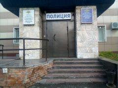 ОВМ ОП по Центральному району УМВД России по Барнаулу