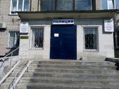 ОВМ ОП по Ленинскому району УМВД России по Барнаулу