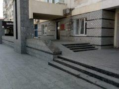 ОВМ ОП УМВД РФ по Новороссийску в Центральном районе