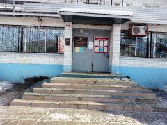 ОВМ по Индустриальному району ОП № 3 УМВД РФ по Хабаровску