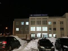 ОВМ УМВД России по Самаре
