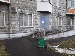 ОВМ УВД по Юго-Восточному административному округу ГУ МВД РФ по Москве