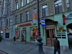 Почетное консульство Кыргызстана в Санкт-Петербурге