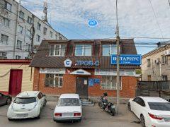 Почетное консульство Кыргызстана в Томске