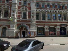 Почетное консульство Мальты в Нижнем Новгороде