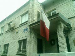 Почетное консульство Мальты в Санкт-Петербурге