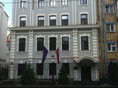 Почетное консульство Словакии в Красноярске