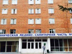 Почетное консульство Словакии в Омске