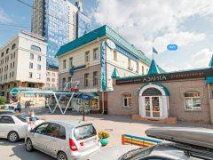 Почётное консульство Австрии в Новосибирске