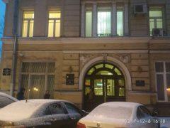Почётное консульство Словении в Санкт-Петербурге
