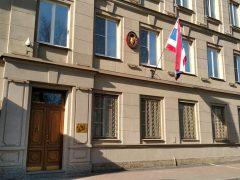 Почётное консульство Тайланда в Санкт-Петербурге