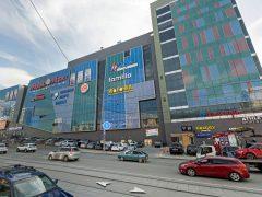 Почётное консульство Турции в Екатеринбурге