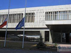 Посольство Польши в Москве - официальный сайт, адрес и телефон