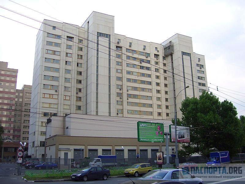 Посольство и консульство Албании в Москве