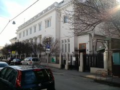 Посольство Австрии в Москве