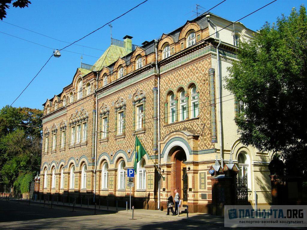 Посольство Бразилии в Москве - официальный сайт, адрес и телефон