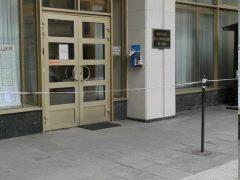 Посольство Чада в Москве