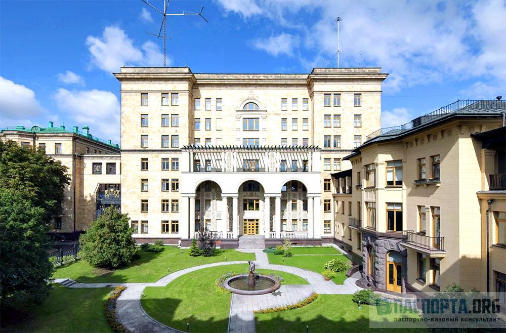 Посольство Чехии в Москве - официальный сайт, адрес и телефон