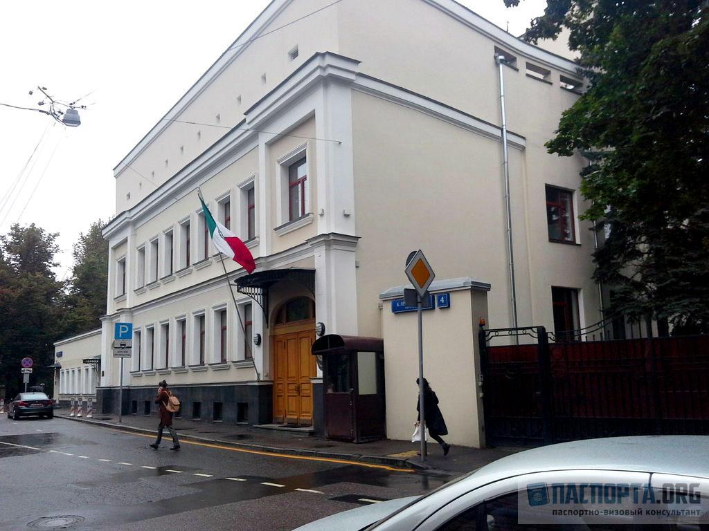 Посольство и консульство Мексики в Москве - официальный сайт и контакты