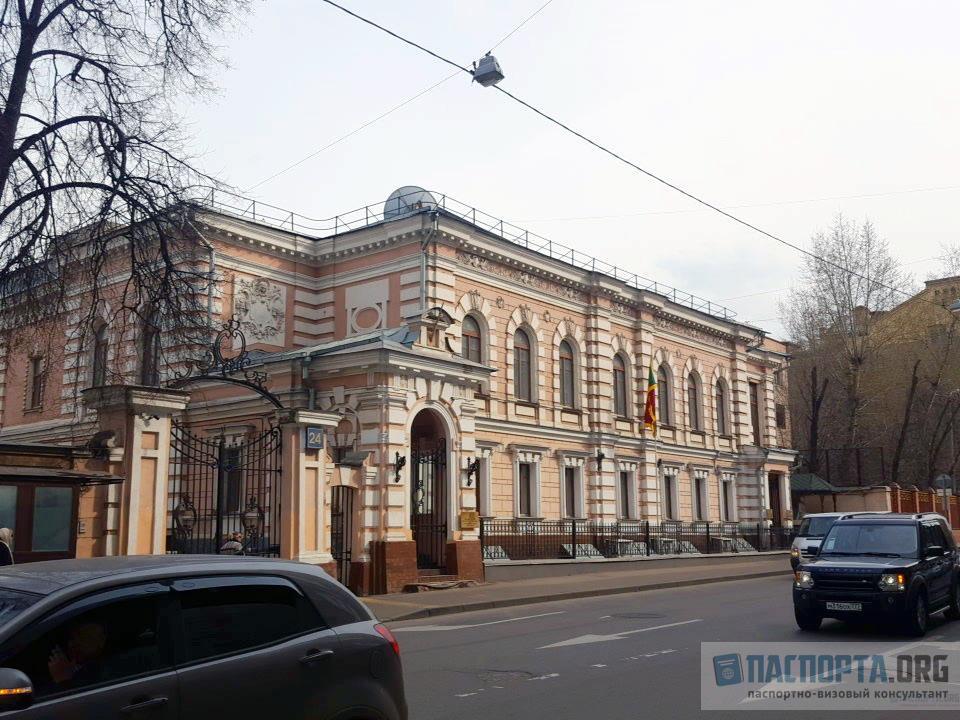Посольство и консульство Шри-Ланки в Москве