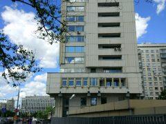 Посольство Эль-Сальвадора в Москве