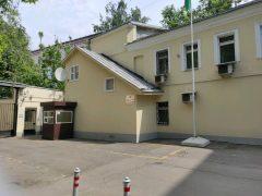 Посольство Южного Судана в Москве