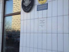 Посольство Коста-Рики в Москве