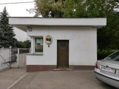 Посольство Ливии в Москве