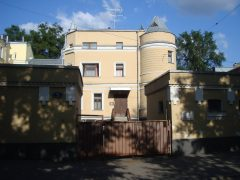 Посольство Мадагаскара в Москве