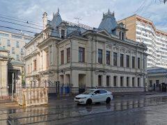 Посольство Мали в Москве