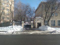 Посольство Мавритании в Москве