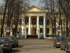 Посольство Монголии в Москве