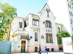 Посольство Пакистана в Москве