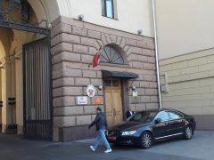 Посольство Перу в Москве