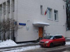 Посольство Португалии в Москве