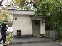 Посольство Руанды в Москве