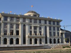 Посольство Северной Македонии в Москве
