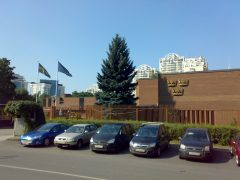 Посольство Швеции в Москве