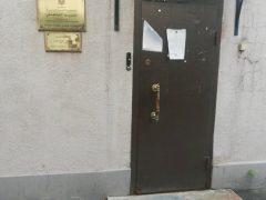Посольство Сирии в Москве