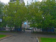 Посольство Сомали в Москве