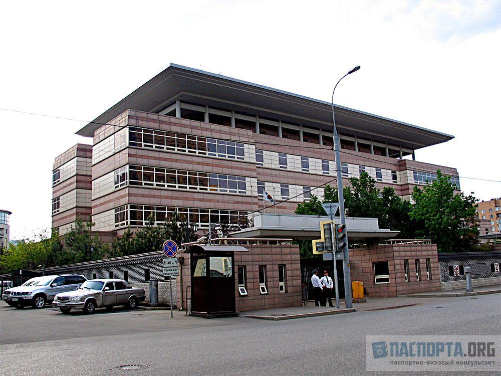 Посольство Южной Кореи в Москве - официальный сайт, адрес